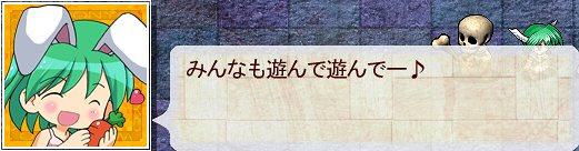 2010-02-13-05.jpg